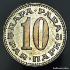 Monedas antiguas de Europa: 10 PARA YUGOSLAVIA 1981. Lote 152590846