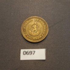 Monedas antiguas de Europa: BULGARIA 2 STOTINKI 1974. Lote 154037800