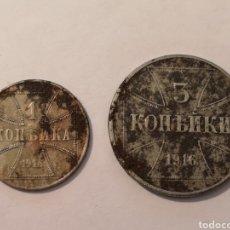 Monedas antiguas de Europa: ALEMANIA / RUSIA 1 Y 3 KOPEKS 1916 OCUPACIÓN ALEMANA. Lote 154384785