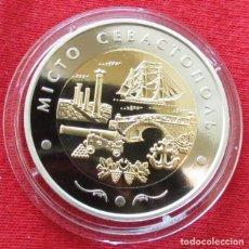 Monedas antiguas de Europa: UCRANIA 5 HR. 2018 SEVASTOPOL. Lote 155427246