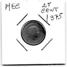 Monedas antiguas de Europa: MEC - HOLANDA 25 CENT 1975 - 022. Lote 155677014