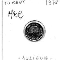 Monedas antiguas de Europa: MEC - HOLANDA 10 CENT 1978 - A3. Lote 155681462