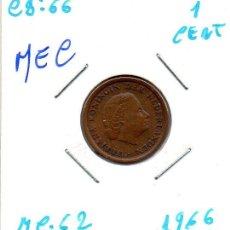 Monedas antiguas de Europa: MEC - HOLANDA 1 CENT 1966 - A13. Lote 155685242