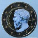 Monedas antiguas de Europa: GRECIA 2013 - MONEDA 2 EUROS COLOR - 2400 ANV. DE LA FUNDACION DE LA ACADEMIA PLATÓNICA. Lote 155855122