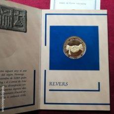 Monedas antiguas de Europa: ANDORRA, MONEDA, PAREATGE, 25 DINERS, COIN SILVER PRINCIPAT D´ANDORRA, 1988. PLATA. Lote 155939902