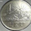 Monedas antiguas de Europa: RUMANIA 1 LEU 1966. Lote 156664442