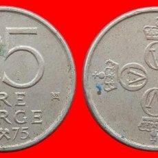 Monedas antiguas de Europa: 25 ORE 1975 NORUEGA 09693T COMPRAS SUPERIORES 40 EUROS ENVIO GRATIS. Lote 156819126