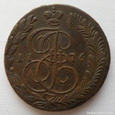 Monedas antiguas de Europa: 5 COPECAS DE 1776 DE CATALINA LA GRANDE DE RUSIA. Lote 157121010