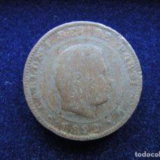 Monedas antiguas de Europa: 10 RÉIS, PORTUGAL, CARLOS I, 1892. Lote 157122490