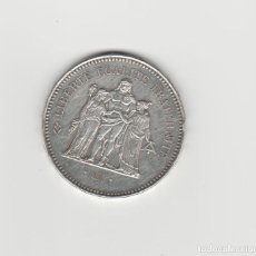 Monedas antiguas de Europa: FRANCIA-50 FRANCOS- 1978-PLATA-SC-/SC. Lote 157131118