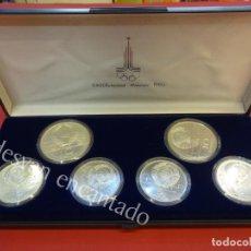 Monedas antiguas de Europa: OLIMPIADA MOSCOW 1980. ESTUCHE CONMEMORATIVO CON 6 MONEDAS DE PLATA. Lote 157819286