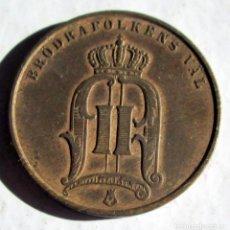 Monedas antiguas de Europa: NORUEGA - 5 Ó- 1896 -MBC. Lote 157889182
