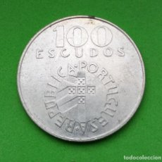 Monedas antiguas de Europa: PORTUGAL - REPUBLICA PORTUGUESA - 1974 - 100 ESCUDOS - PLATA . Lote 158985782