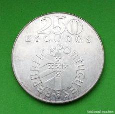 Monedas antiguas de Europa: PORTUGAL - REPUBLICA PORTUGUESA - 1974 - 250 ESCUDOS - PLATA . Lote 158986018