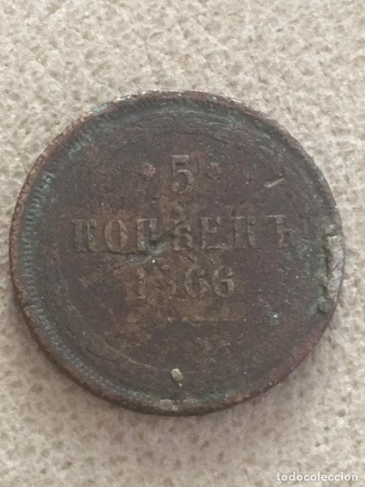 RUSIA 5 KOPET 1866 COBRE (Numismática - Extranjeras - Europa)