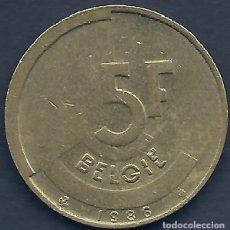 Alte Münzen aus Europa - BÉLGICA - 5 FRANCOS 1986 EBC - LA DE LAS FOTOS - VISITA TAMBIÉN MIS OTROS LOTES - 159880734