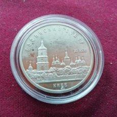 Monnaies anciennes de France: RUSIA. 5 RUBLOS DE 1988. SC. Lote 160172102