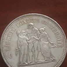 Monedas antiguas de Europa: FRANCIA 50 FRANCOS PLATA 1977 31 GRAMOS. Lote 160356745