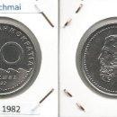 Monedas antiguas de Europa: GRECIA 1982 - 50 DRACHMAI - KM 134 - CIRCULADA EBC. Lote 161283746