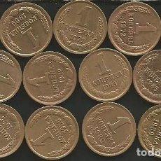 Monedas antiguas de Europa: U.R.S.S. (VER AÑOS EN DESCRIPCION) - 1 KOPEK - Y126A - LOTE 13 MONEDAS CIRCULADAS. Lote 161414678