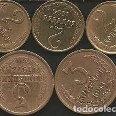 Monedas antiguas de Europa: U.R.S.S. (VER AÑOS EN DESCRIPCION) - 2 Y 3 KOPEK - Y127A Y Y128A - LOTE 5 MONEDAS CIRCULADAS. Lote 161414946