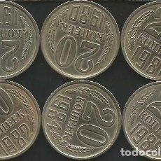 Monedas antiguas de Europa: U.R.S.S. (VER AÑOS EN DESCRIPCION) - 20 KOPEK - Y132 - LOTE 6 MONEDAS CIRCULADAS. Lote 161415918