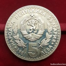 Monedas antiguas de Europa: BULGARIA 5 LEVA HUNTING EXPOSITION 1981 KM 131 SC- AUNC. Lote 194367671