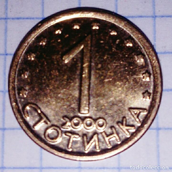 Monedas antiguas de Europa: BULGARIA. 1 STOTINKI 2000. - Foto 2 - 162706886