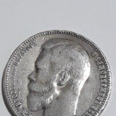 Monedas antiguas de Europa: RARA MONEDA 1899. Lote 163165646