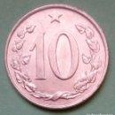 Monedas antiguas de Europa: CHECOSLOVAQUIA - 10 HALERU 1971 - MUY EBC/SC - Nº 56.1 - VISITA MIS OTROS LOTES Y AHORRA GASTOS. Lote 163600410