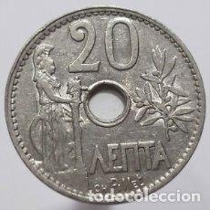 Monedas antiguas de Europa: GRÈCIA 20 LEPTA 1912. Lote 164443332