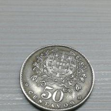 Monedas antiguas de Europa: MONEDA PORTUGAL 50 CENTAVOS AÑO 1927..REPÚBLICA PORTUGUESA.. CUPRONIQUEL.. KM#577... Lote 164808066
