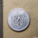 Monedas antiguas de Europa: 50 ORES 1990 NORUEGA. Lote 165632742