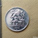 Monedas antiguas de Europa: 5 KCS 1993 CHECOSLOVAQUIA. Lote 165634348