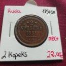Monedas antiguas de Europa: RUSIA. 2 KOPEKS DE 1851. MBC+. Lote 165785618