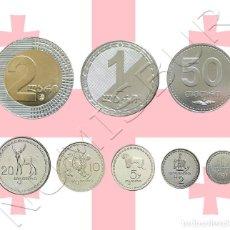 Monedas antiguas de Europa: GEORGIA 2006 - 1993 / SERIE 8 MONEDAS - EN TIRA DE PLASTICO. Lote 195063405