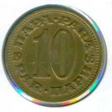 Monedas antiguas de Europa: YUGOSLAVIA 10 PARA 1965 ( BC+ ) KM # 44. Lote 166670126