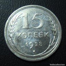 Monedas antiguas de Europa: RUSIA 15 KOPEEK 1928, PLATA. Lote 166711062