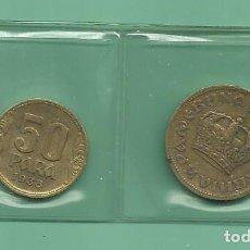 Monedas antiguas de Europa: YUGOSLAVIA 2 MONEDAS DE 50 PARA Y 1 DINAR 1938. Lote 166719862