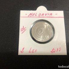 Monedas antiguas de Europa: MOLDAVIA(MOLDOVA) 2 LEI 2018 S/C. Lote 244865830