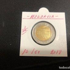 Monedas antiguas de Europa: MOLDAVIA(MOLDOVA) 10 LEI 2018 S/C. Lote 244865755