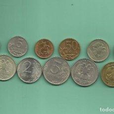 Monedas antiguas de Europa: RUSIA 11 MONEDAS DE 11 MODELOS DIFERENTES. Lote 167043044