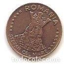 Monedas antiguas de Europa: RUMANIA,20 LEI 1992.STEFAN CEL MARE.. Lote 167978324