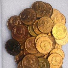 Monedas antiguas de Europa: LOTE 50 MONEDAS SOVIETICAS .5 KOPEK 1991A.URSS. Lote 168097016