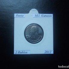 Monedas antiguas de Europa: RUSIA 2012, 2 RUBLOS, M. I. KUTUZOV, SC-UNC. Lote 168450644