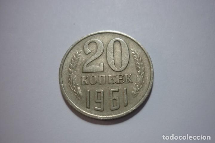Monedas antiguas de Europa: CCCP 20 KONEEK 1961 - Foto 2 - 168941892