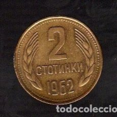 Monedas antiguas de Europa: BULGARIA · 2 STOTINKI (1962). Lote 169621436