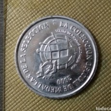 Monedas antiguas de Europa: MONEDA TOKEN SELECCION EAPAÑOLA /7. Lote 169673586