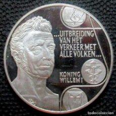 Monedas antiguas de Europa: PAISES BAJOS - HOLANDA 25 ECU 1992 PROOF -PLATA-. Lote 170382252
