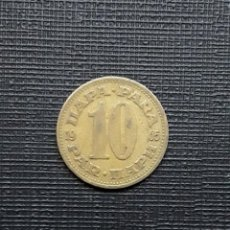 Monedas antiguas de Europa: YUGOSLAVIA 10 PARA – ПАРИ 1965 KM44. Lote 170558580